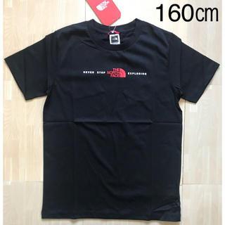 THE NORTH FACE - 【海外限定】ノースフェイス 3Dロゴ Tシャツ 160㎝
