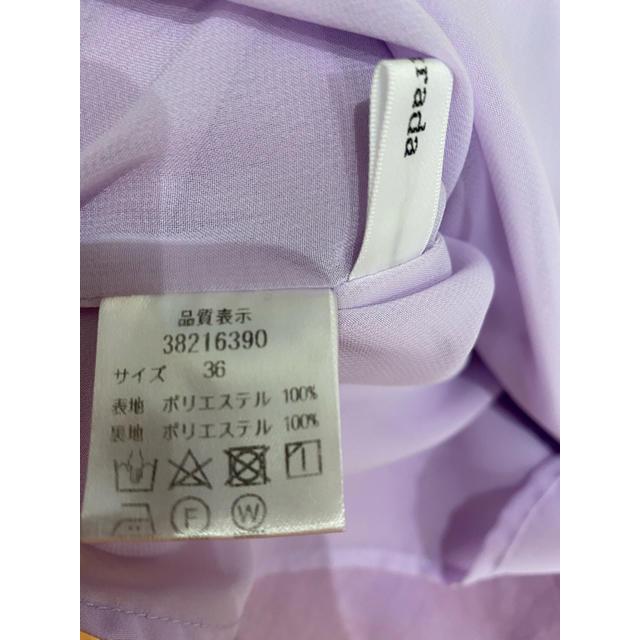 Mystrada(マイストラーダ)のラベンダーブラウス レディースのトップス(シャツ/ブラウス(半袖/袖なし))の商品写真