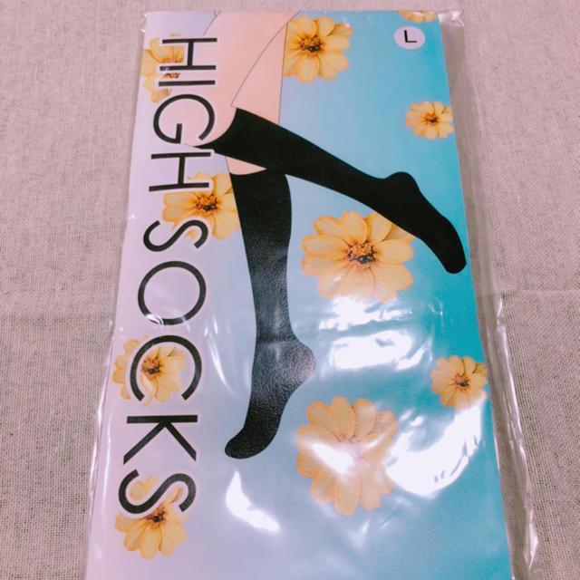 MARUKO(マルコ)のMARUKO 着圧ソックス レディースのレッグウェア(ソックス)の商品写真