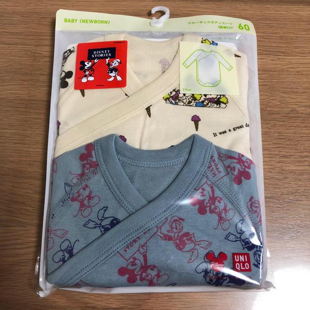 UNIQLO(ユニクロ)のUNIQLO  クルーネックボディ  60 キッズ/ベビー/マタニティのベビー服(~85cm)(ロンパース)の商品写真