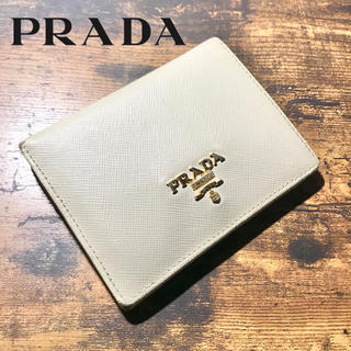 プラダ(PRADA)の夜中割引き!【PRADA】プラダ 財布 二つ折り サフィアーノ  (財布)