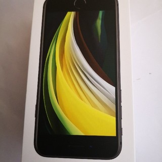 Apple - 美品 iPhone SE2 第二世代 128gb simフリー