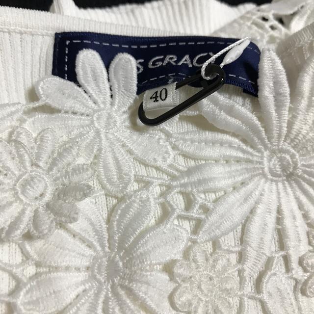 M'S GRACY(エムズグレイシー)の2020      カタログ掲載エムズグレイシー  お花ニット レディースのトップス(ニット/セーター)の商品写真