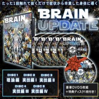 田仲真治Brain Update+DynamicBrainUpdate dvd