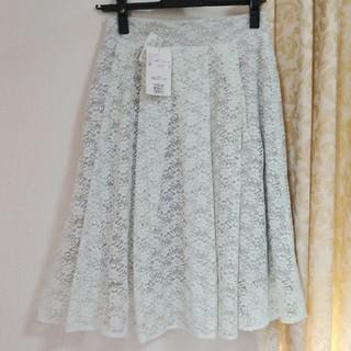シュープリームララ(Supreme.La.La.)の新品タグ付き シュープリームララ レーススカート(ひざ丈スカート)