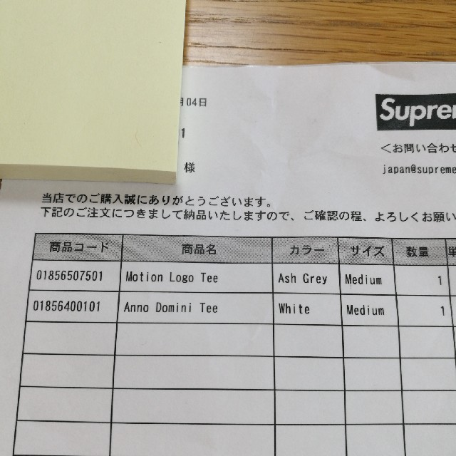 Supreme(シュプリーム)の専用新品20ss supreme anno domini  tee white メンズのトップス(Tシャツ/カットソー(半袖/袖なし))の商品写真