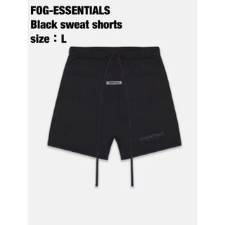FEAR OF GOD - 【新品】2020新作 fog Essentials sweat shorts