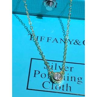 Tiffany & Co. - ティファニー バイザヤード ゴールドネックレス 最終お値下げ‼️