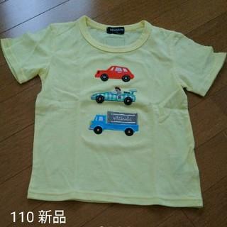 kladskap - クレードスコープ 車 ミキハウス Tシャツ ファミリア 電車 110 新品