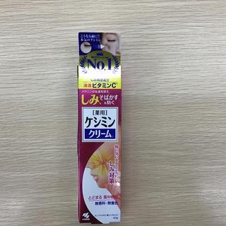 小林製薬 - 新品 ケシミンクリーム(30g)