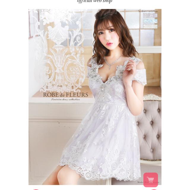 ROBE(ローブ)のROBE de FLEURS ローブドフルール ドレス レディースのフォーマル/ドレス(ミニドレス)の商品写真