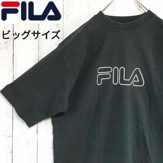 FILA - 《人気》フィラ デカロゴ Tシャツ 半袖 オーバーサイズ メンズ 古着