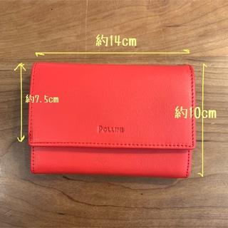 トゥモローランド(TOMORROWLAND)のPOLLINI お財布(財布)