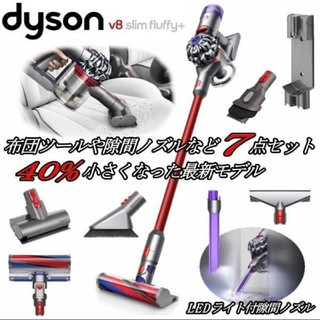 Dyson - 【ダイソン】 V8 Slim Fluffy+ sv10kslmcom