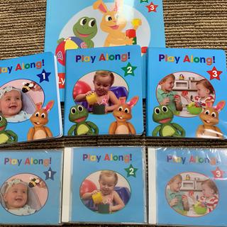 Disney - プレイアロング DVD &CD ガイドブック