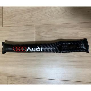AUDI - 未使用品 アウディAUDI  シートサイドクッション 1個