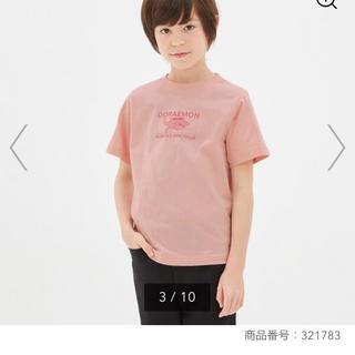 GU - gu  ドラえもん グラフィックTシャツ ピンク 110