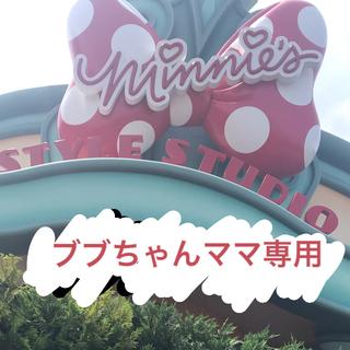 Disney - futafuta フタフタ ディズニーコラボ ミニーセット 90-95サイズ