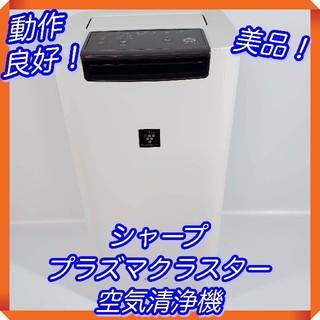 SHARP - 空気清浄機 シャープ プラズマクラスター 25000 KI-HS40
