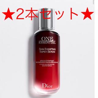 クリスチャンディオール(Christian Dior)のセール♪【2本】Dior ディオール ワンエッセンシャルセラム 75ml(美容液)