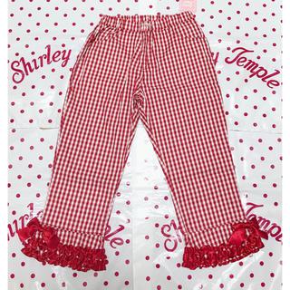 Shirley Temple - 新品 シャーリーテンプル パンツ
