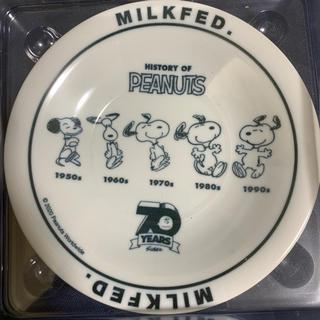 ミルクフェド(MILKFED.)のmini 6月号付録 スヌーピー 皿(食器)