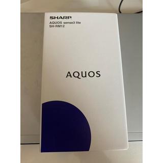 SHARP - AQUOS sense3 light SIMフリー