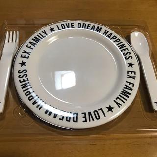 エグザイル トライブ(EXILE TRIBE)のEXILEファンクラブ限定 皿、スプーン、フォークセット(食器)