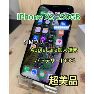 Apple - 【S】iPhone Xs Space Gray 256 GB SIMフリー 本体