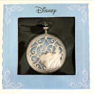 ディズニープリンセス シンデレラ 懐中時計 おまけ付き