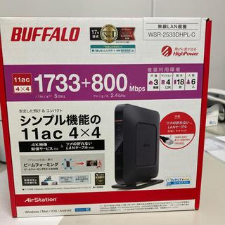 Buffalo - バッファロー wifiルーター