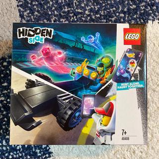 レゴ(Lego)のレゴ ヒドゥンサイド ドラッグレーサー 限定品 40408(知育玩具)