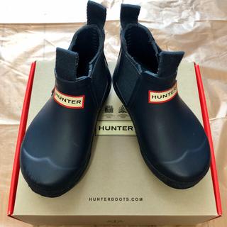 ハンター(HUNTER)の【♡様】子供レインブーツ ハンター HUNTER 13cm(長靴/レインシューズ)