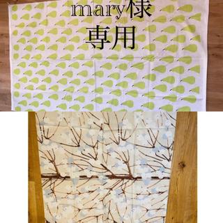 marimekko - マリメッコ  PVC 洋ナシ柄 テーブルクロス