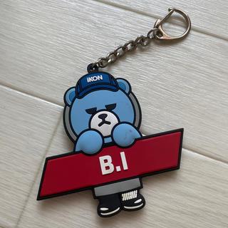 アイコン(iKON)のiKON B.I キーホルダー(アイドルグッズ)