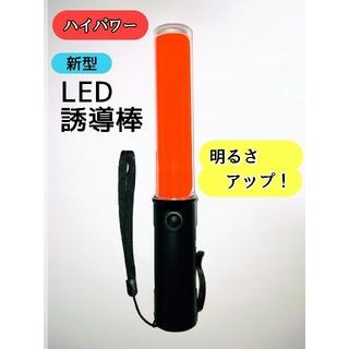 LED コンパクト 誘導棒 赤 フラッシュ 点滅  ストロボ マグネット(ライト/ランタン)