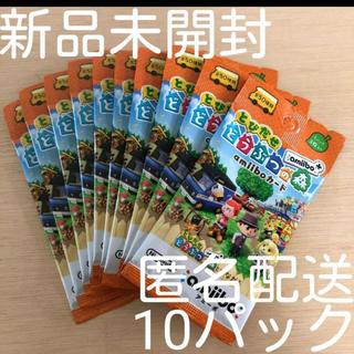Nintendo Switch - とびだせ どうぶつの森 amiibo+ amiiboカード 10パック