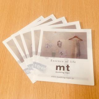 mt - 【新品未使用】 mt冊子 5点 カモ井レア