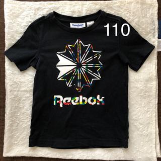 リーボック(Reebok)のTシャツ 110サイズ Reebok(Tシャツ/カットソー)