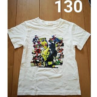 バンダイ(BANDAI)の大人気!仮面ライダーゼロワン Tシャツ 130(Tシャツ/カットソー)