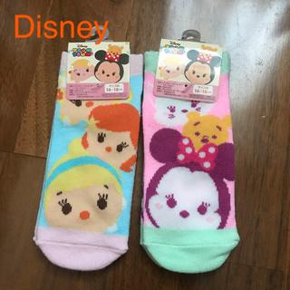 Disney - 【ディズニー】ツムツム  プリンセス ミニー デイジー ソックス 16-18cm