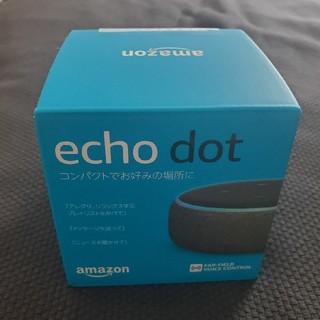 エコー(ECHO)の【新品未開封・未使用】Amazon echo dot チャコール(スピーカー)
