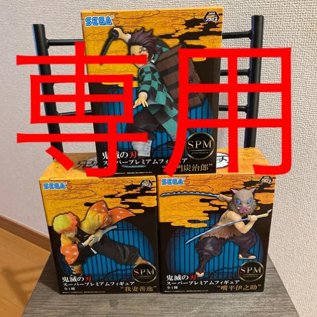 SEGA(セガ)の鬼滅の刃 フィギュア3点セット エンタメ/ホビーのおもちゃ/ぬいぐるみ(キャラクターグッズ)の商品写真