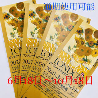 ギャラリー 展 チケット ロンドン ナショナル 大阪 ロンドン・ナショナル・ギャラリー展の混雑とチケット!感想もまとめて