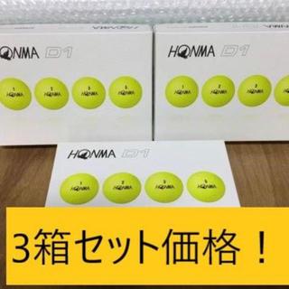 特価新品ホンマD1 3ダースセット 送料込み 月曜日発送