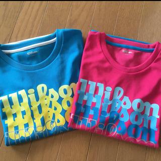 ウィルソン(wilson)のWilson  レディース  トップス Tシャツ S  半袖 2枚セット(ウェア)