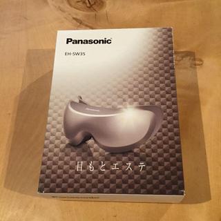 パナソニック(Panasonic)のパナソニック 新品未使用 目もとエステ(その他)