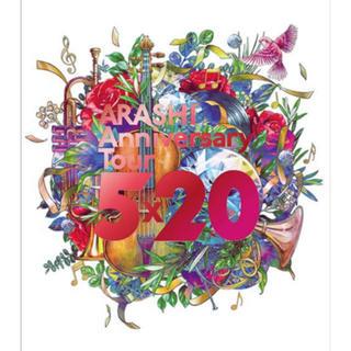嵐 - 嵐 5×20 DVD 限定版