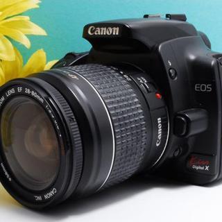 Canon - 【一眼レフデビューに最適!】Canon kiss x レンズキット