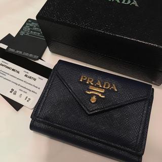 PRADA - PRADA 美品 ミニ財布 プラダ ネイビー 三つ折り コンパクト
